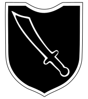 13th_SS_Division_Logo.svg.png